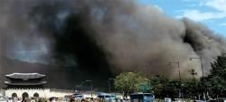 [사진] 대낮 도심 덮친 '숭례문 화재 악몽', 경복궁 바로 옆 현대미술관서 불 … 4명 사망 24명 부상