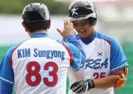 '이종범 조카' 윤대영, 일본전에서 9회 쐐기포