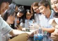 생활 발명서 신소재 연구까지 세상 바꾸는 과학 흥미진진