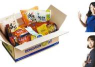 맛있고 건강한 식품 전문쇼핑몰 체험기 ① 싱싱냉동마트