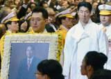 통일교 창시자 문선명 총재 장례식