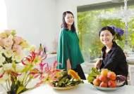 중앙일보 MY LIFE가 함께하는 '똑똑한 주부의 주방 다이어트 캠페인' ③ 환경지킴이 자매 김윤정·은희