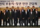 """진념 """"경제민주화 만병통치약 아니다"""""""