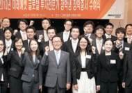 미래에셋자산운용, 국내외 장학생 4000여명