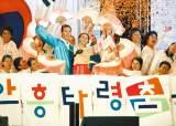 """일본학생만으로 댄스팀 구성 """"한국 사랑 춤으로 담았어요"""""""