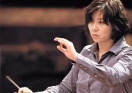3년째 희망드림 콘서트 '지휘'로 재능 기부