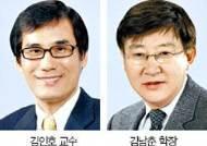 단국대 김인호 교수, 한국양돈대상 수상