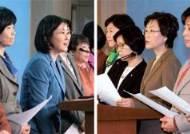 민주, 박근혜 여성대통령론 잠재우려다 '역풍'