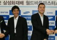 [바둑] 한국 랭킹 1·2·3위 틈바구니, 구리 운명은 …