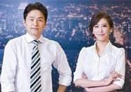 [채널15 하이라이트] JTBC '파라다이스 생존기' 1회