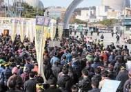 영광원전 앞 2500명 시위 … 전남, 정부에 민관조사단 요구