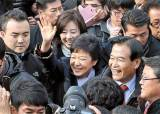 안개 걷힌 대진표 … 박근혜, 기선 잡기 대통합 행보 가속