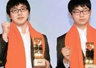 [2012 한국바둑리그] 김지석의 결혼 선물, MVP