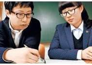 [2012 공부의 신 프로젝트] 공부 개조 클리닉