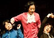 왕따·미혼모 그렸다, 청소년 연극 예뻐야만 하나