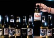 [뉴스 속으로] 한국 맥주 왜 맛이 없나 (상)