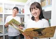 신한카드, 아름인 도서관 북멘토 봉사