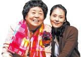 강부자 - <!HS>전미선<!HE> <!HS>모녀<!HE>로 … 추운겨울 따뜻한 가족 이야기