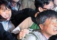 정당정치의 근간을 흔든 죄 '머리끄덩이녀' 징역 10월 선고