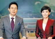 [JTBC 채널15 하이라이트] 무자식 상팔자 20회