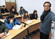 학생들 과외시켜 취업률 높인 군산대 철학과 교수들
