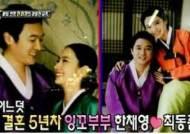 한채영, 훈남 남편 공개 '이정도면 배우급'