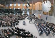 히틀러 전쟁 연설 자리서 독·불 합동 의회