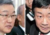 """""""헌법 흔드는것"""" 박근혜 향해 현직 장관 반기"""