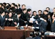 [남기고] 고건의 공인 50년 (1) 탄핵 그리고 대통령 대행 ①