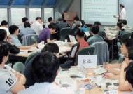 CFO아카데미, 회계·세무 인재양성 전문교육