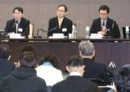 '새 정부 대외정책 과제' 학술회의