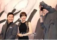 [포토] '하트' 박형석 보고 웃는 조윤희 '당신이 최고요'