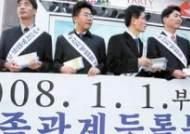 [남기고] 고건의 공인 50년 (21) 거부권 행사와 '가족'의 실종