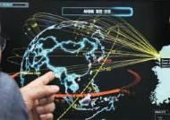 유엔이 경고했던 사이버 전쟁, 한반도 현실이 되다