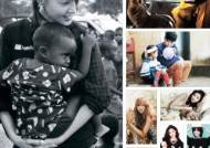 아프리카서 우물 판 한지혜 … 자선화보 찍은 김희선·김윤진