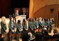 캐나다 명문 여자 사립학교 브랭섬홀, 제주 캠퍼스 브랭섬홀아시아와 국내 최초 다이렉트 교환학생프로그램