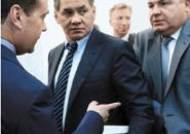 [러시아 FOCUS] 국방장관·국영기업 사장 … 비리 드러나면 가차없이 '메스'