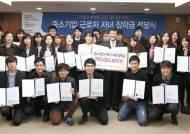 IBK기업은행, 순이익 7.2% 사회공헌