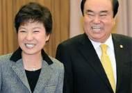 안보·경제 급한 박 대통령, 여야와 소통정치 시동