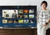 삼성 스마트TV와 함께하는 +20의 법칙 인테리어 디자이너 조희선