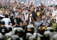 수동 vs 자동 … 베네수엘라 재검표 갈등