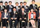[사진] '2013 고객사랑 브랜드 대상' 주인공들