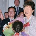 해외동포도 한국민 … 박근혜, 뉴욕 선언