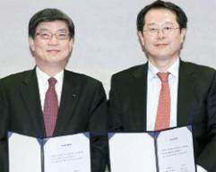 중앙일보·POSRI 콘텐트 협약
