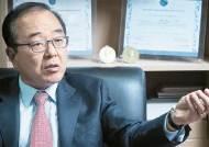 중견기업 파워리더 (34) 김영돈 '원봉' 대표