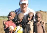 """'홍명보 은사' 임흥세의 아프리카 열정 """"축구는 기적, 공 하나로 수천명 삶 바꿔"""""""