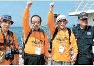 """독도 간 일본 역사학자·승려 3명 """"독도는 한국 땅"""""""