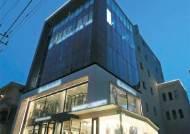CJ, 234억짜리 도쿄 건물 비자금으로 매입