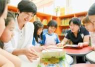 교내 문구점 점원하며 영어로 대화, 학생들 회화 실력 쑥쑥