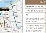 강남역 침수대책 둘러싸고 서울시·서초구 샅바싸움